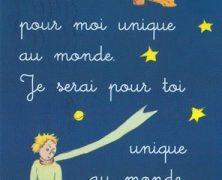 Le Petit Prince, 75 anniversaire