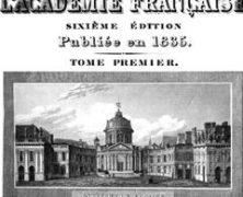 Hoy celebramos la creación de la Académie française