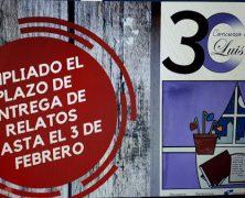 Premio Luis Landero 2020: ampliado el plazo de presentación de relatos